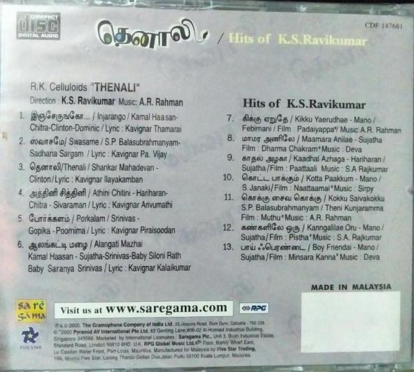 Thenali Tamil Film Audio CD by AR Rahman www.mossymart.com