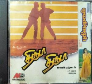 Thiruda Thiruda - Pudhiya Mugam Tamil Film Audio CD by A R Rahman www.mossymart.com 2