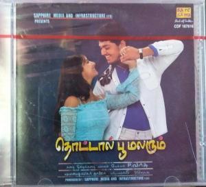 Thottal Poo Malarum - Tamil Audio CD by Yuvan Shankar Raja - www.mossymart.com