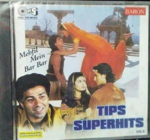 Tips Superhits Vol 6 Hindi Film hits Audio CD www.mossymart.com 2
