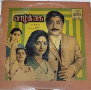 Vazhkai Tamil Film LP Vinyl Record by Ilayaraja www.mossymart.com