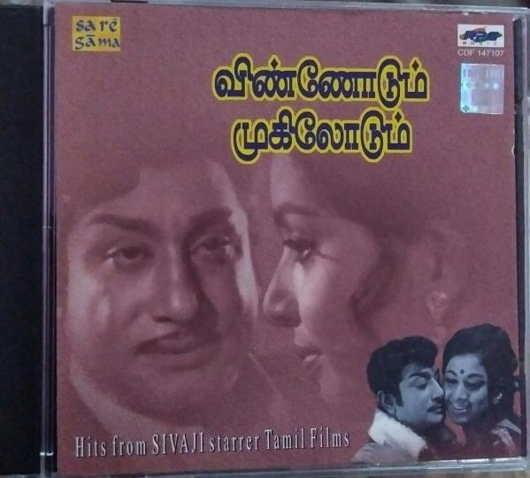 Vinnodum Mugilodum Tamil Film hits Audio CD www.mossymart.com 1