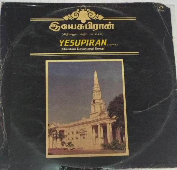 Yesupiran Christian Devotional Tamil LP Vinyl Record www.mossymart.com 1