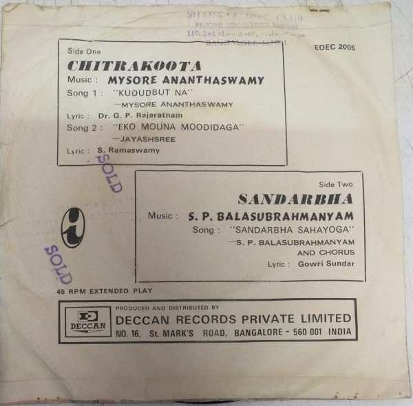 Chitrakoota - Sandarbha Kannda film EP Vinyl Record www.mossymart.com 1