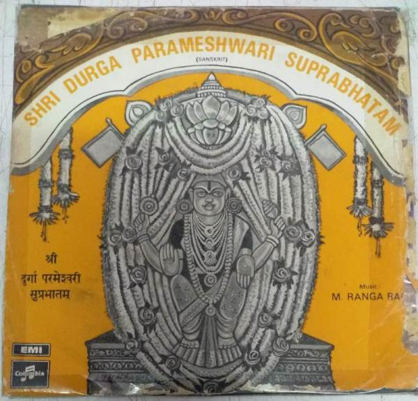 Shri Durga Parameshwari Suprabhatam Kannda devotional EP Vinyl Record by Ranga Rao www.mossymart.com 1