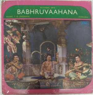Babhruvaahana Kannda Film EP Vinyl Record by T G Lingappa www.mossymart.com 1