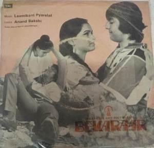 Bekaraar Hindi Film EP Vinyl Record by Laxmikant Pyarelal www.mossymart.com 2