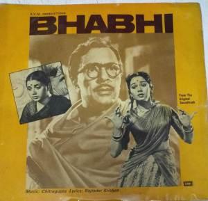 Bhabhi Hindi Film LP Vinyl Record by Chitragupta www.mossymart.com 2