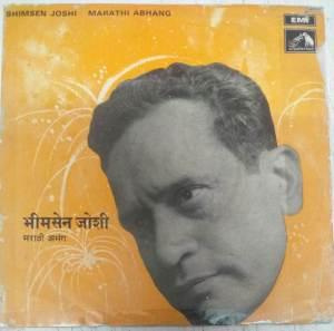 Bhiman Jhosi Hindi Film EP Vinyl Record www.mossymart.com 2