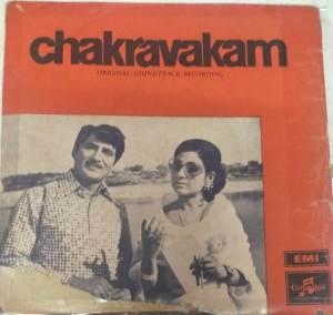 Chakravakam Telugu Film EP Vinyl Record by K V Mahadevan www.mossymart.com2