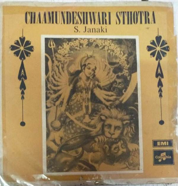 Chamundeshwari Sthotra Kannada Devotioal EP Vinyl Record by S Hanumantha Rao www.mossymart. com 2