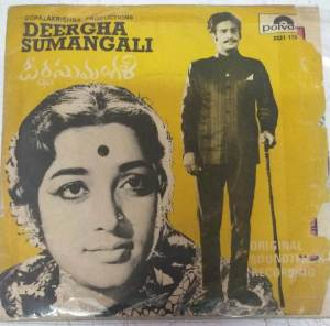 Deergha Sumangali Telugu Film EP Vinyl Record by Chakravarthy www.mossymart.com 2