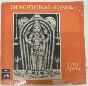 Devotional Songs Malayalam Ep Vinyl Record by Jaya Vijaya www.mossymart.com 2