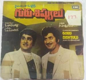 Guru Sishyalu Telugu Film EP Vinyl Record by K V Mahadevan www.mossymart.com 2