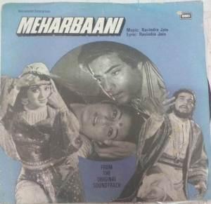 Meharbani Hindi Film EP Vinyl Record by Ravindra jain www.mossymart.com 2
