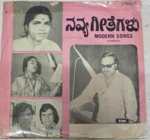 Modern Songs Kannada EP Vinyl Record by Mohan Kumar Party www.mossymart.com 2