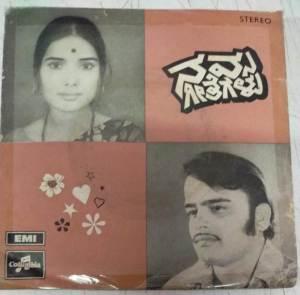 Modern Songs Kannada EP Vinyl Record by Viji www.mossymart.com 2