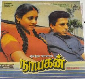 Nayagan Tamil Film LP Vinyl Record by Ilayaraja www.mossymart.com 1