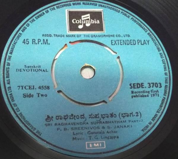 Sanskrit Devotional EP Vinyl record by T G Lingappa 3703 www.mossymart.com 2