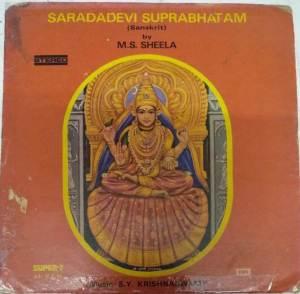Saradadevi Suprabhatam Sanskrit EP Vinyl Record by M S Sheela www.mossymart.com 1