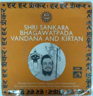 Shri Sanakara Bhagawatpada vandana and Kirtan EP Vinyl Record www.mossymart.com 1