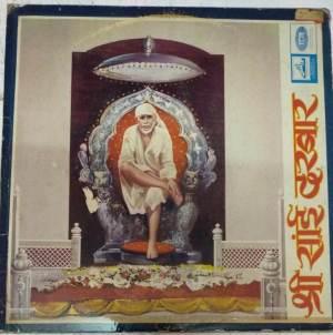 Sri Sai Darbar Marathi Devotional LP Vinyl Record www.mossymart.com 1