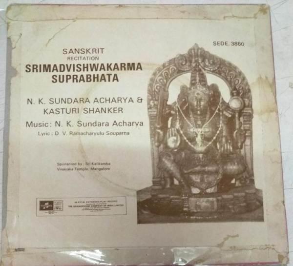 Srimadvishwakarma Suprabhata Sanskrit EP Vinyl Record www.mossymart.com 1