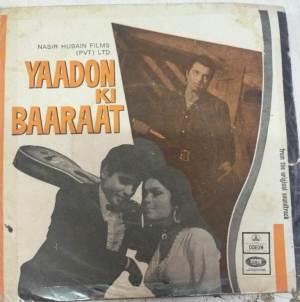 Yaadon Ki Baaraat Hindi Film EP Vinyl Record by Rahul Dev Burman www.mossymart.com 2