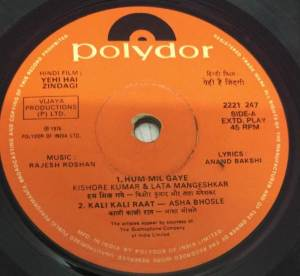 Yehi Hai Zindagi Hindi Film EP Vinyl Record by Rajesh Roshan www.mossymart.com 2