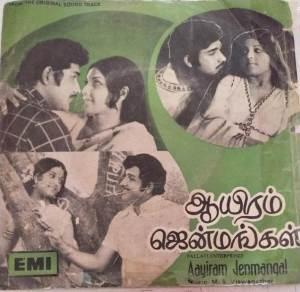 Aayiram Jenmangal Tamil Film EP Vinyl Record by M S Viswanathan www.mossymart.com 1