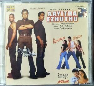 Aayitha Ezhuthu Tamil film Audio CD by A R Rahman www.mossymart.com 1