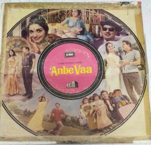 Anbe Vaa Tamil film LP Vinyl Record by M S Viswanathan www.mossymart.com 1