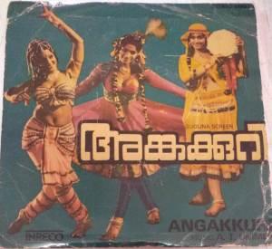 Angakkuri Malayalam Film EP Vinyl Record by A T Ummer www.mossymart.com 1