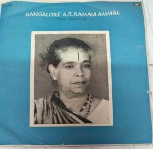 Bangalore AR Ramani Ammal Tamil Devotional EP Vinyl Record By B Gopalam www.mossymart.com 2
