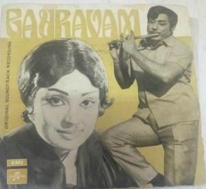 Gauravam Tamil Film EP Vinyl Record by M S Viswanathan www.mossymart.com 1