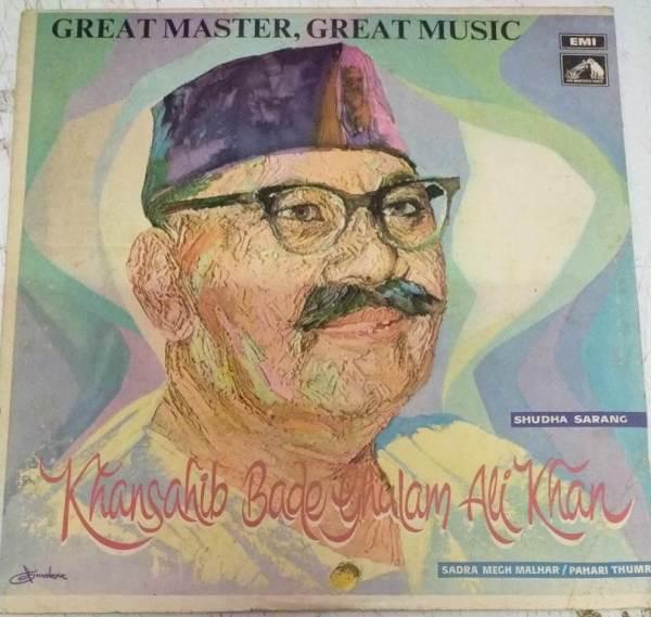 Great Master Great Music LP Vinyl Record by Khansahib Bade Gulam Ali Khan www.mossymart.com 1