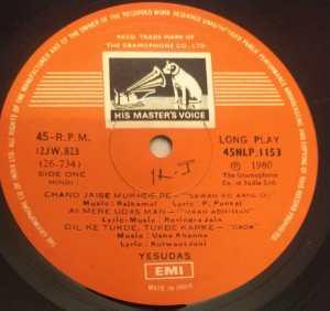 Hindi Film Hits LP Vinyl Record sung by K J Yesudoss www.mossymart.com 1