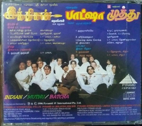 Indian- Bashaa -Muthu Tamil Film Audio CD AR Rahman- Deva www.mossymart.com 1