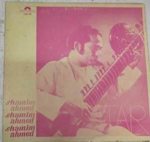 Instrumental Sitar LP Vinyl Record by Shamim Ahmed www.mossymart.com 1