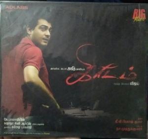 Kreedam Tamil Film Audio CD by G V Prakash Kumar www.mossymart.com 1