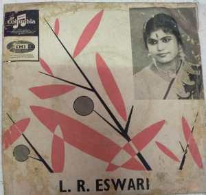 L R Eswari Tamil Folk Songs of South India EP Vinyl Record By Kunnakkudy Vaidhyanathan www.mossymart.com 2