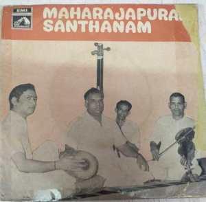 Maharajapuram Santhanam Songs EP Vinyl Record www.mossymart.com 2