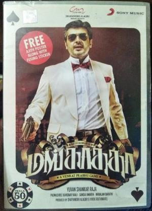Mangattha Tamil Film Audio CD by Yuvan Shnakar Raja www.mossymart.com 1
