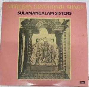Murugan Devotional Songs Tamil LP Vinyl Record by Sulamangalam sisters www.mossymart.com 1