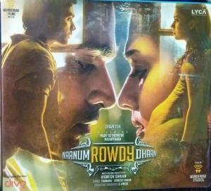 Naanum Rowdythan Tamil Film Audio CD by Anirudh www.moosymart.com 2