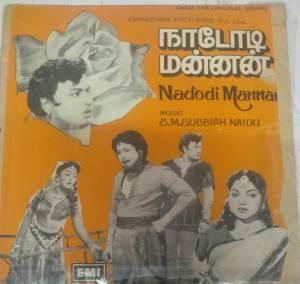 Nadodi Mannan Tamil Film EP Vinyl Record by S M Subbiah Naidu www.mossymart.com 1
