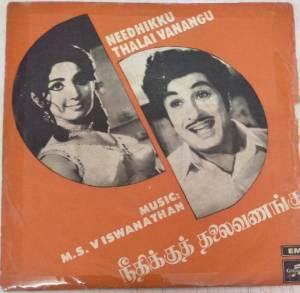 Needhiku Thalai Vanangu Tamil Film EP Vinyl Record by M S Viswanathan www.mossymart.com 1