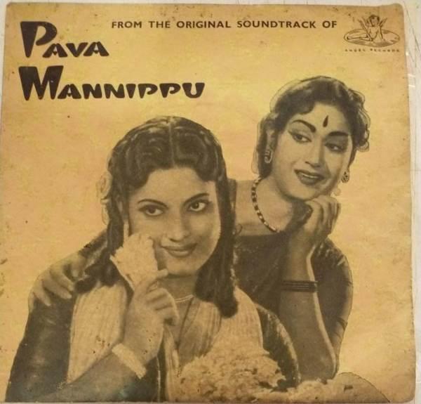 Pava Mannippu Tamil Film EP Vinyl Record www.mossymart.com 1