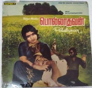 Pollathavan Tamil Film EP Vinyl Record by M S Viswanathan www.mossymart.com 1