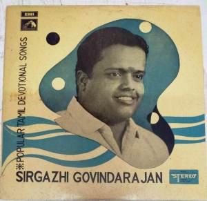 Popular Tamil Devotional songs LP Vinyl Record by Sirgazhi Govindarajan www.mossymart.com 1